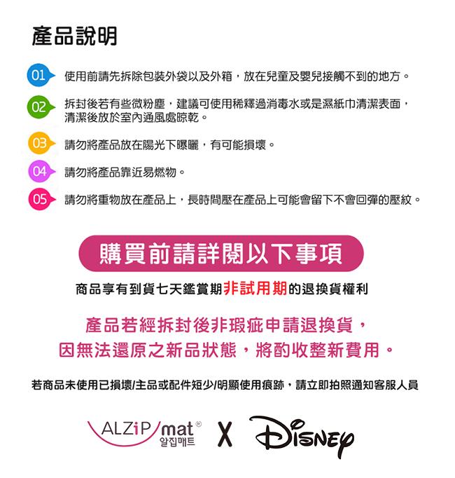 特賣【韓國 ALZiPmat & DISNEY 迪士尼】輕傢俬系列 摺疊地墊- 米奇款